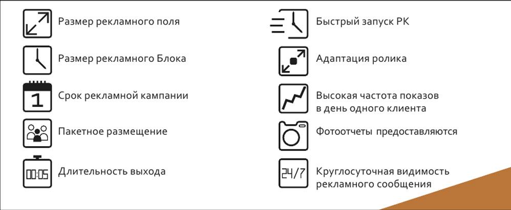 Это изображение имеет пустой атрибут alt; его имя файла - bez-imeni-1-7.jpg